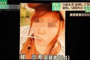 Nhật Bản: Bé gái 3 tuổi bị bỏ đói tử vong vì mẹ đi chơi với bạn trai suốt 8 ngày