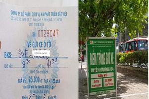 Cổ Nhuế 1 – Bắc Từ Liêm (Hà Nội): Cần làm rõ việc biến đường nội đô thành bãi kinh doanh đỗ xe trong Khu đô thị Thành phố giao lưu