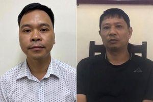 Vụ Nhật Cường: Phê chuẩn khởi tố, bắt tạm giam 2 đồng phạm