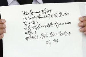 Lời tuyệt mệnh của thị trưởng SeoulThư ký Go Han-seok hôm nay hé lộ di thư của ông Park sau khi được gia quyến chấp thuận. Mảnh giấy được tìm thấy trên bàn làm việc của ông Park tại nhà.