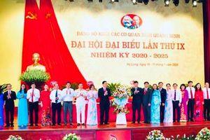 Bế mạc Đại hội đại biểu Đảng bộ Khối cơ quan tỉnh Quảng Ninh lần thứ IX