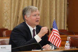Mỹ tuyên bố sẵn sàng đối thoại với Triều Tiên
