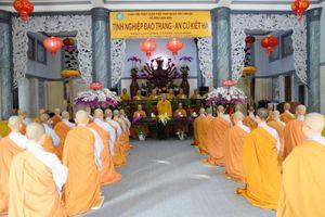 TP.HCM : Ban Trị sự Q.Phú Nhuận thăm trường hạ Kim Sơn