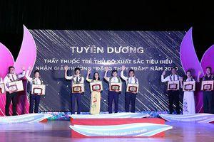 Hà Nội: Trao Giải thưởng Đặng Thùy Trâm cho 10 thầy thuốc trẻ xuất sắc