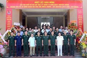 Cục Bảo vệ an ninh Quân đội gặp mặt kỷ niệm 70 năm Ngày truyền thống