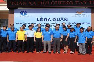 Tiền Giang ra quân hưởng ứng ngày Bảo hiểm Y tế Việt Nam