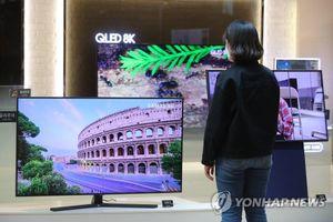 Samsung sắp ngừng sản xuất màn hình LCD, mua lại của LG