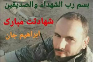 Bí ẩn lực lượng sát hại sĩ quan cấp cao Iran tại Syria