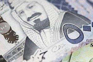 Khủng hoảng giá dầu gây ra làn sóng sáp nhập ngân hàng ở Trung Đông
