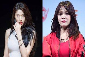 Seol Hyun bị chỉ trích 'chỉ biết giương mắt nhìn' trong scandal bắt nạt