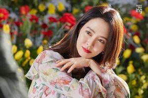 Song Ji Hyo đốn tim netizen bởi nhan sắc rạng rỡ trong bộ ảnh mới