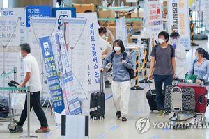 Hàn Quốc cảnh báo gia tăng ca nhiễm Covid-19 do công dân hồi hương từ Iraq