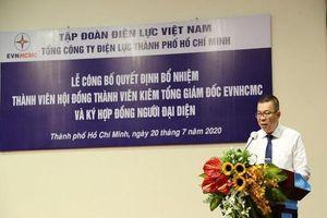 Ông Nguyễn Văn Thanh giữ chức Tổng Giám đốc Tổng công ty Điện lực TP.HCM