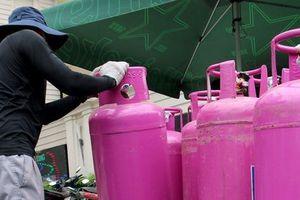 Giá gas hôm nay 21/7: Tiếp tục giảm sâu