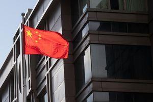 Quan hệ Mỹ - Trung căng thẳng sau yêu cầu đóng cửa tổng lãnh sự quán Trung Quốc tại Houston