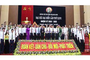 Tổ chức thành công Đại hội đại biểu Đảng bộ huyện Thanh Sơn lần thứ XXVI nhiệm kỳ 2020 - 2025