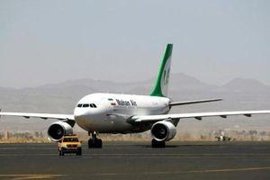 Hai chiến đấu cơ Mỹ chặn máy bay chở khách của Iran