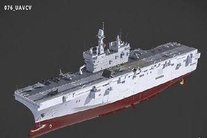 Trung Quốc lại đóng tàu đổ bộ trực thăng mới: Toan tính gì?