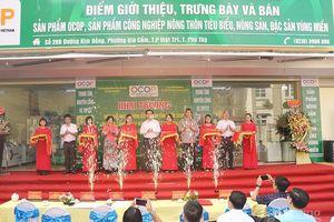 Phú Thọ khai trương điểm giới thiệu và bán sản phẩm OCOP