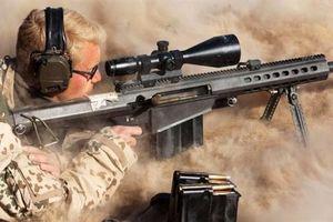 Lính Mỹ trang bị súng 'tàng hình'