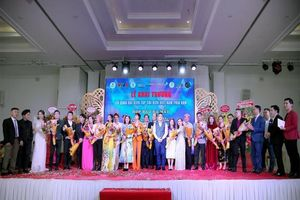 Nha khoa Việt Mỹ đồng hành cùng 'Ngôi sao âm nhạc 2020' - Tìm kiếm tài năng âm nhạc Việt