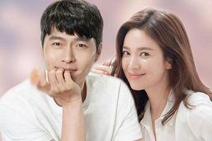 'Tin Hyun Bin và Song Hye Kyo tái hợp là không có căn cứ'