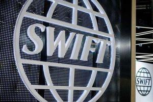 Trung Quốc tính biện pháp bảo đảm an ninh tài chính ngừa bị Mỹ ngắt kết nối SWIFT