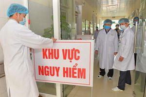 Đồng Nai đã ghi nhận 1 ca dương tính với virus SARS-CoV-2