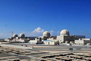 Quốc gia Arab đầu tiên đưa vào sử dụng lò phản ứng hạt nhân
