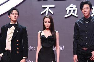 Thảm đỏ đại Hội Thường Niên 2020 của Tencent ngày 2/8/2020: Angelababy, Địch Lệ Nhiệt Ba, Đường Yên, Ngô Diệc Phàm tỏa sáng