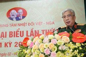 Đảng bộ Trung tâm Nhiệt đới Việt-Nga tổ chức Đại hội đại biểu lần thứ VII, nhiệm kỳ 2020-2025