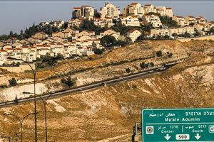 Palestine kêu gọi EU ngăn chặn kế hoạch xây dựng các khu định cư của Israel