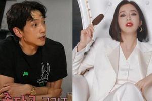 Bi Rain suy nghĩ việc khởi kiện Kim Tae Hee?