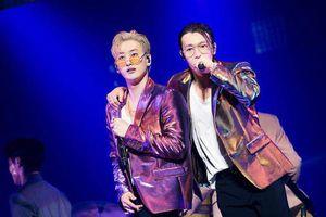 E.L.F sẵn sàng cho màn trở lại của Super Junior D&E ngay trong tháng tới