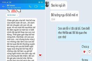 Dòng tin nhắn xin lỗi của bố dượng gửi con gái thể hiện cách hành xử tuyệt vời