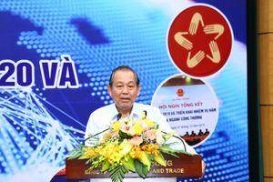 7 nhiệm vụ trọng tâm về cải cách hành chính của Bộ Công Thương