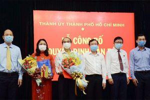 Nhiều lãnh đạo ở TPHCM được chấp thuận nghỉ hưu trước tuổi