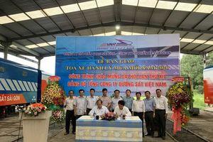 Đường sắt Sài Gòn đầu tư đóng mới toa xe hành lý