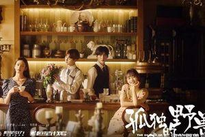 Phim 'Dã thú cô độc' tung poster và teaser: Liệu có hint đam mỹ giữa Tất Văn Quân và Chu Chính Đình?