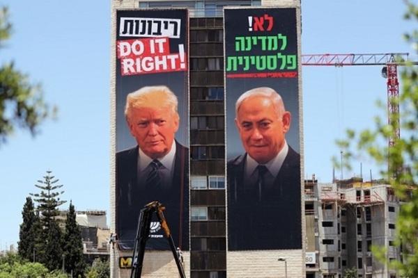 Trung Đông sẽ hưởng lợi nếu ông Trump tái đắc cử?