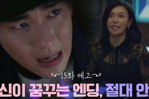 Điên thì có sao tập 15: The Good Brothers – Y tá trưởng Haeng Ja bắt cóc anh trai Sang Tae và Gang Tae sẽ dùng tính mạng mình để bảo vệ anh trai