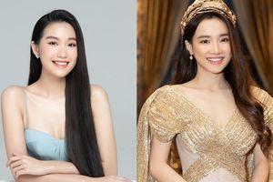 Thí sinh giống Nhã Phương, Jennie (BlackPink) ở Hoa hậu Việt Nam 2020