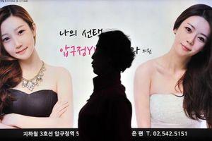 Góc khuất của phẫu thuật thẩm mỹ và đời sống thượng lưu Hàn Quốc