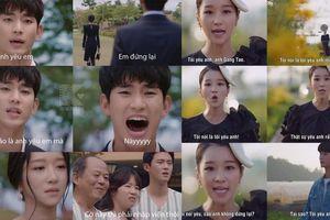 Điên thì có sao: Nghiệp quật Kim Soo Hyun mặc sức la hét 'Anh yêu em, anh nói anh yêu mà' nhưng Seo Ye Ji vẫn ngó lơ