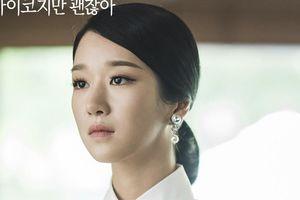 Choáng trước loạt đồ hiệu giá trên trời Seo Ye Ji diện ở 2 tập cuối 'Điên Thì Có Sao'