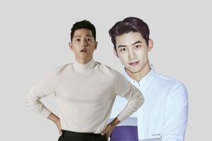 Song Joong Ki xác nhận sánh vai với Taecyeon (2PM) trong phim mới của tvN