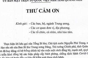 Bí thư Tỉnh ủy Quảng Nam gửi thư cảm ơn các tổ chức, đơn vị, địa phương…hỗ trợ chống dịch Covid-19