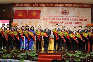 Đồng chí Phạm Quốc Bảo tái đắc cử Bí thư Đảng ủy Tổng công ty Điện lực TP Hồ Chí Minh