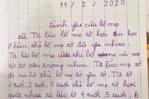 Dân mạng cười ngất với bài văn tả bố mẹ của học sinh