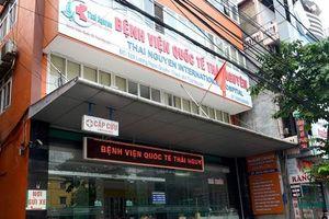 Bệnh viện đầu tiên niêm yết tại Việt Nam làm ăn ra sao trước khi lên sàn?